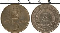 Изображение Монеты ГДР 5 марок 1969 Медно-никель XF 20  лет  ГДР (Редкий