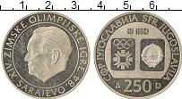 Изображение Монеты Югославия 250 динар 1984 Серебро Proof- Олимпиада в Сараево