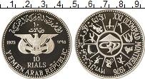 Продать Монеты Йемен 10 риалов 1975 Серебро