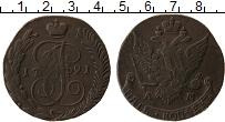 Продать Монеты 1762 – 1796 Екатерина II 5 копеек 1791 Медь