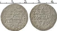 Изображение Монеты Сирия 1 дирхем 0 Серебро VF
