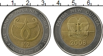 Изображение Монеты Австралия и Океания Папуа-Новая Гвинея 2 кина 2008 Биметалл UNC