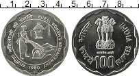 Изображение Монеты Индия 100 рупий 1980 Серебро UNC ФАО