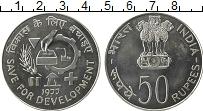 Изображение Монеты Индия 50 рупий 1977 Серебро UNC- ФАО Сохранение для р