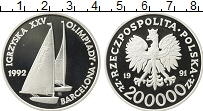 Изображение Монеты Польша 200000 злотых 1991 Серебро Proof- Олимпиада в Барселон