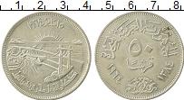 Изображение Монеты Египет 50 пиастров 1964 Серебро UNC- Асуанская дамба
