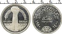 Изображение Монеты Египет 1 фунт 1980 Серебро Proof Майская  революция
