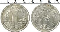 Изображение Монеты Египет 1 фунт 1980 Серебро UNC Майская  революция