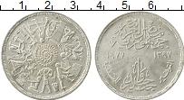 Изображение Монеты Египет 1 фунт 1977 Серебро UNC- ФАО.  Профессии