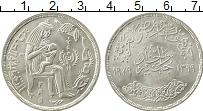 Изображение Монеты Египет 1 фунт 1979 Серебро UNC- ФАО