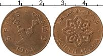Продать Монеты Южная Аравия 5 филс 1964 Медь