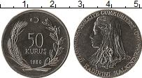 Изображение Монеты Турция 50 куруш 1980 Сталь UNC- ФАО