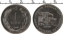 Изображение Монеты Турция 1 лира 1979 Сталь UNC- ФАО