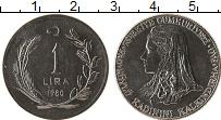 Изображение Монеты Турция 1 лира 1980 Сталь UNC- ФАО