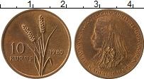 Изображение Монеты Турция 10 куруш 1980 Бронза UNC- ФАО