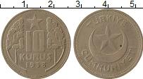 Изображение Монеты Турция 10 куруш 1938 Медно-никель XF Герб