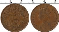 Изображение Монеты Индия 1/4 анны 1891 Медь XF Королева Виктория