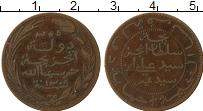 Изображение Монеты Коморские острова 5 сантим 1891 Медь XF