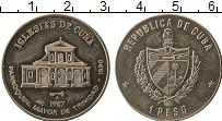 Изображение Монеты Куба 1 песо 1987 Медно-никель UNC- Архитектура