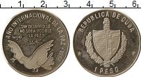 Изображение Монеты Куба 1 песо 1986 Медно-никель UNC- Год мира
