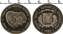 Продать Монеты Доминиканская республика 1/2 песо 1987 Медно-никель