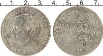 Изображение Монеты Швеция 200 крон 1980 Серебро UNC- Карл XVI Закон о пор
