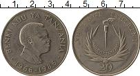Продать Монеты Танзания 20 шиллингов 1986 Медно-никель