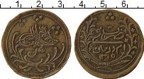 Изображение Монеты Африка Судан 20 пиастров 0 Биллон XF