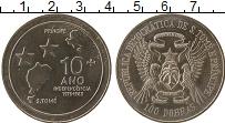 Изображение Монеты Сан-Томе и Принсипи Сан Томе и Принсисипи 100 добрас 1985 Медно-никель UNC-