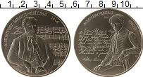 Изображение Монеты Венгрия 3000 форинтов 2019 Медно-никель UNC Создатели гимна респ