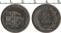 Изображение Монеты Турция 50 куруш 1979 Медно-никель UNC-