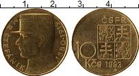 Изображение Монеты Чехословакия 10 крон 1993 Латунь XF М.Стефаник. ЧСФР