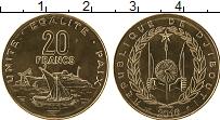 Продать Монеты Джибути 20 франков 1999 Медно-никель