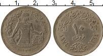 Изображение Монеты Египет 10 пиастров 1974 Медно-никель VF Четвертая Арабо-Изра