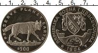 Продать Монеты Босния и Герцеговина 500 динар 1994 Медно-никель