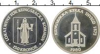 Изображение Монеты Швеция 150 крон 1980 Посеребрение UNC- Городские деньги