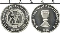 Изображение Монеты Европа Швеция 150 крон 1988 Серебро Proof-
