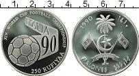 Изображение Монеты Мальдивы 250 руфий 1990 Серебро Proof- Чемпионат Мира по фу
