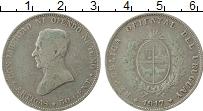 Изображение Монеты Уругвай 50 сентим 1917 Серебро VF Артигас