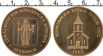 Изображение Монеты Швеция 10 крон 1980 Бронза UNC Городские деньги