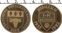 Изображение Монеты Швеция 20 крон 1982 Бронза UNC Городские деньги
