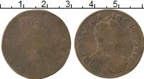 Изображение Монеты Венгрия 1 полтура 0 Медь F
