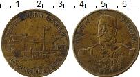 Изображение Монеты Мексика Медаль 0 Латунь VF