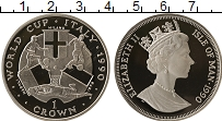 Изображение Монеты Остров Мэн 1 крона 1990 Серебро Proof- Чемпионат Мира по фу