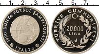 Изображение Монеты Турция 20000 лир 1990 Серебро Proof- Чемпионат Мира по фу