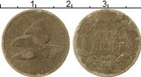 Изображение Монеты США 1 цент 1858 Медно-никель VF Орел