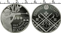 Изображение Монеты Беларусь 1 рубль 2016 Медно-никель Proof Чемпионат  мира  по