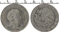Изображение Монеты Мексика 5 песо 1977 Медно-никель XF Висенте Герреро