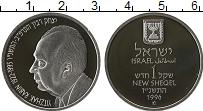 Продать Монеты Израиль 1 шекель 1996 Серебро