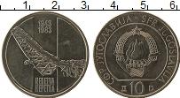 Изображение Монеты Югославия 10 динар 1983 Медно-никель XF Неретва 40 лет